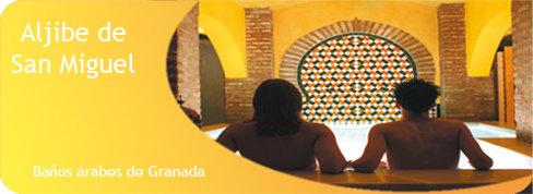 Baños árabes Aljibe de San Miguel Granada - Arab Baths in ...